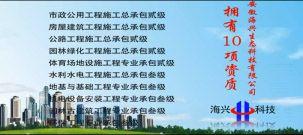 海兴生态必威官网亚洲体育- by:nzcms