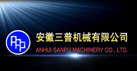 三普机械- by:nzcms