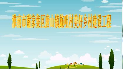 淮尚必威官网亚洲体育工程- by:nzcms